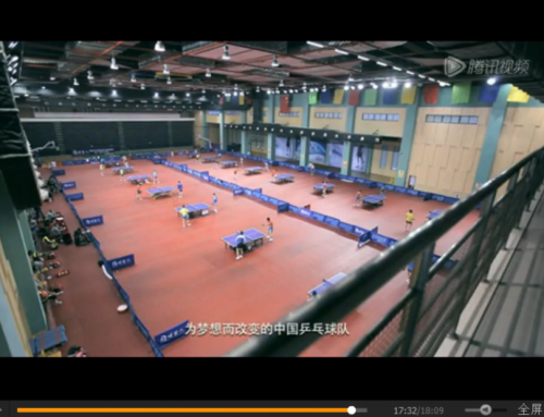 60 Years of Chinese Table Tennis Glory