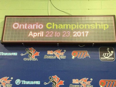 2017 Ontario Championships sign